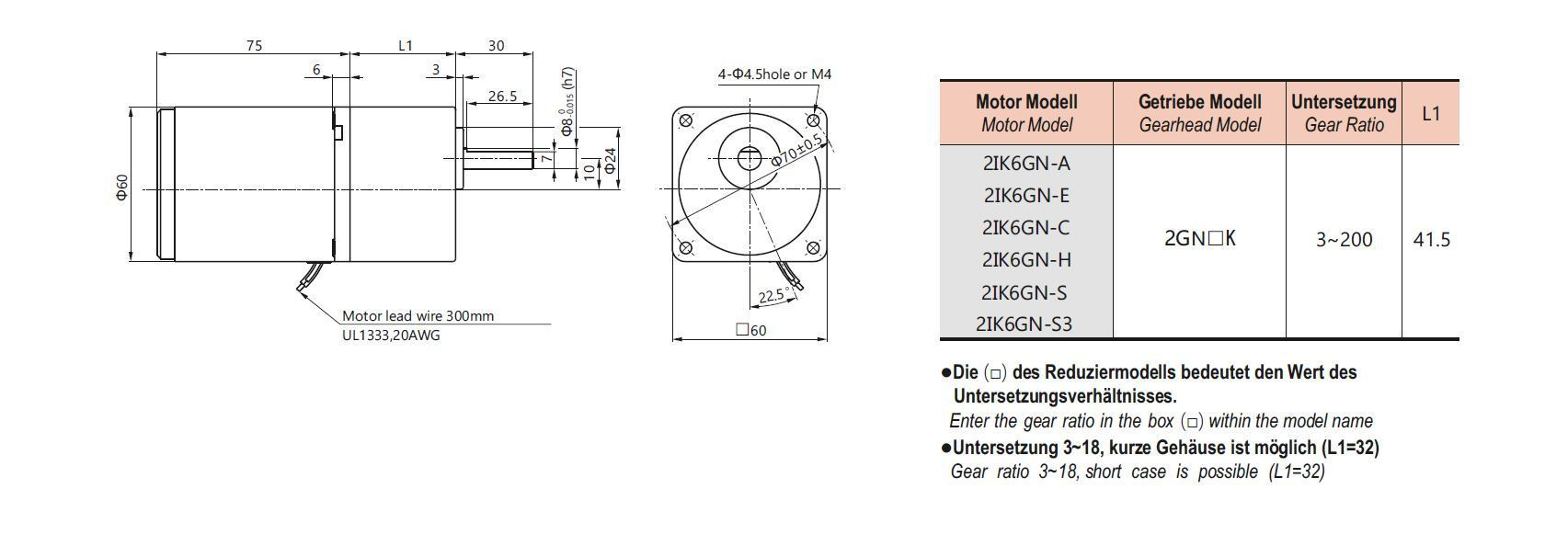 AC Getriebemotor AC Motoren mit Getriebe 6W 220V CW//CCW Untersetzung 75